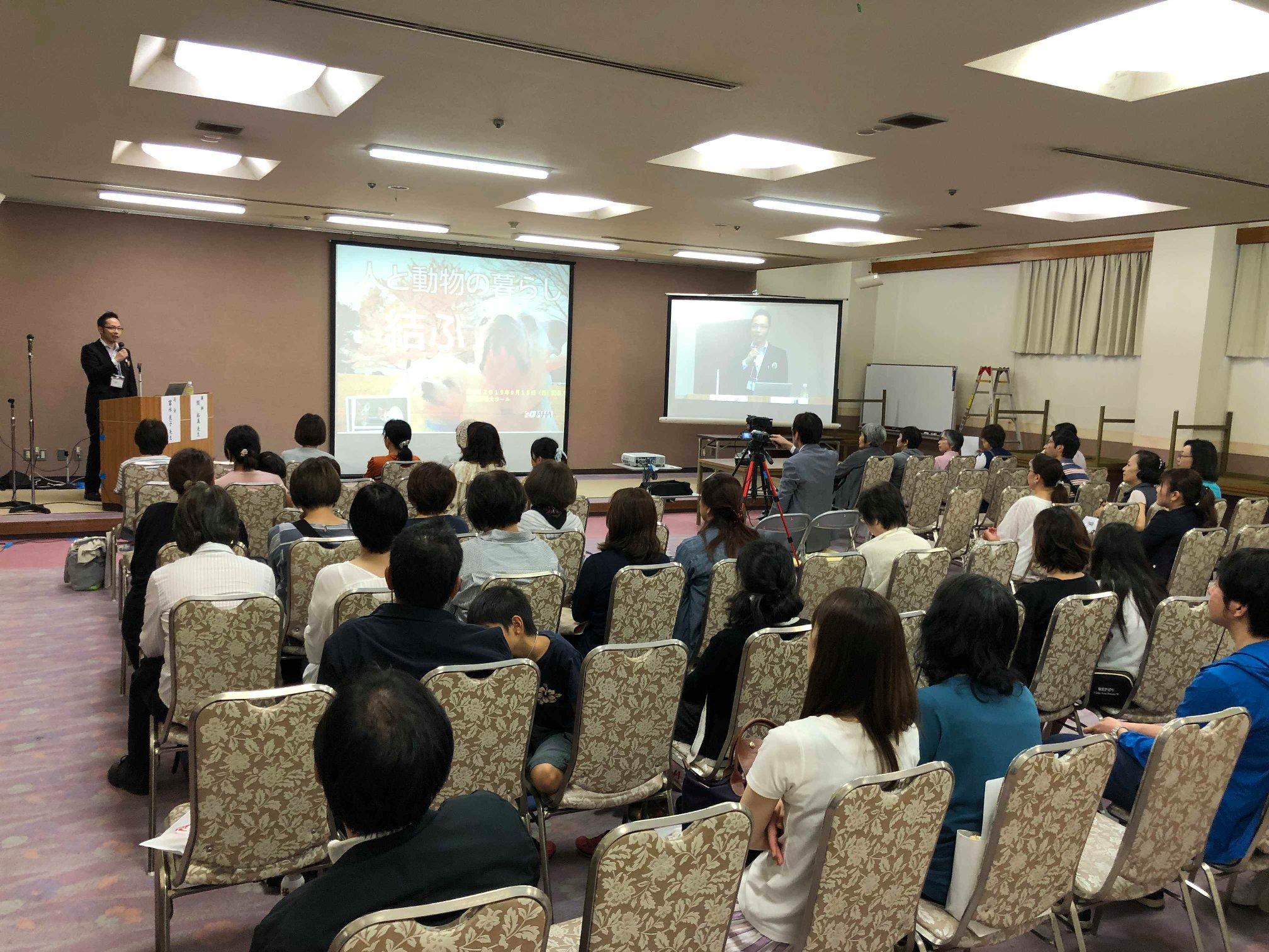 2018年 第3回北大阪どうぶつ市民公開講座 開催報告